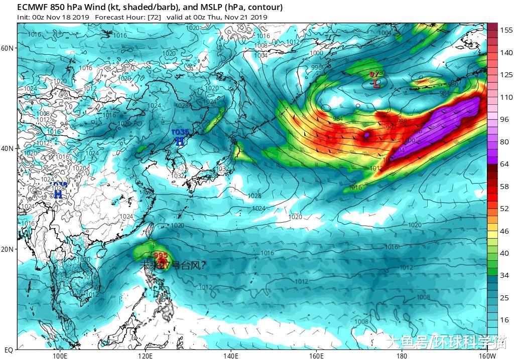 趋势明确!93W升为热带气旋,或20日成27号台风,送雨到广东?