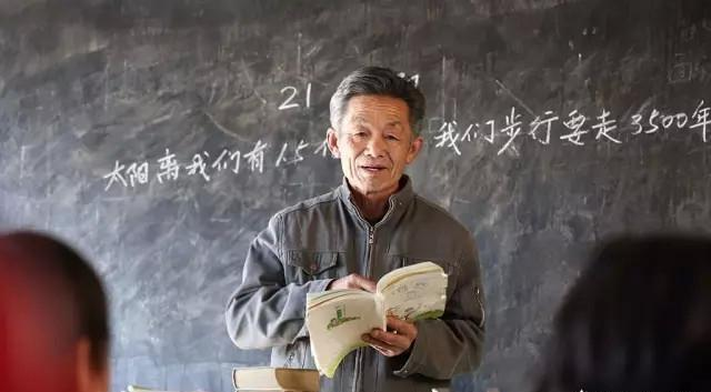 推行义务教育学校教师竞聘上岗制度, 有退出机制, 可全国推广吗