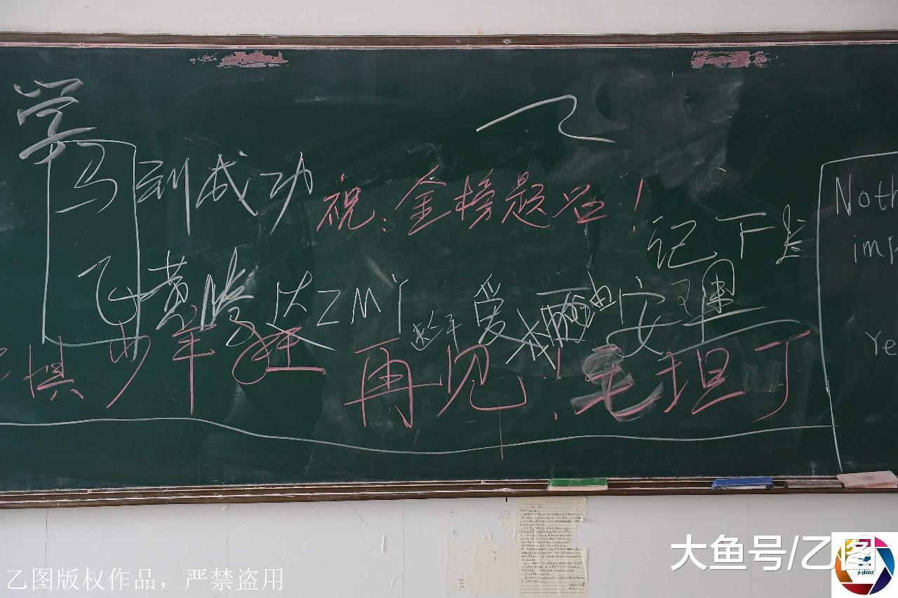 """只能拼命""""高考后毛坦厂空荡荡, 教室里留言刺痛人心 """"不能拼爹,"""