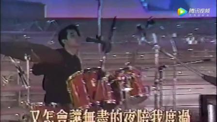 Beyond黄家驹演唱《你知道我在等你吗》,摇滚版就是不一样!