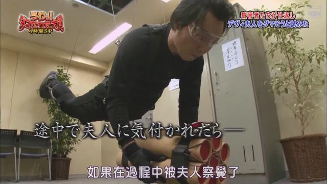 """日本整人界的无间道,放完炸弹后工作人员拒绝回收""""邦德"""""""