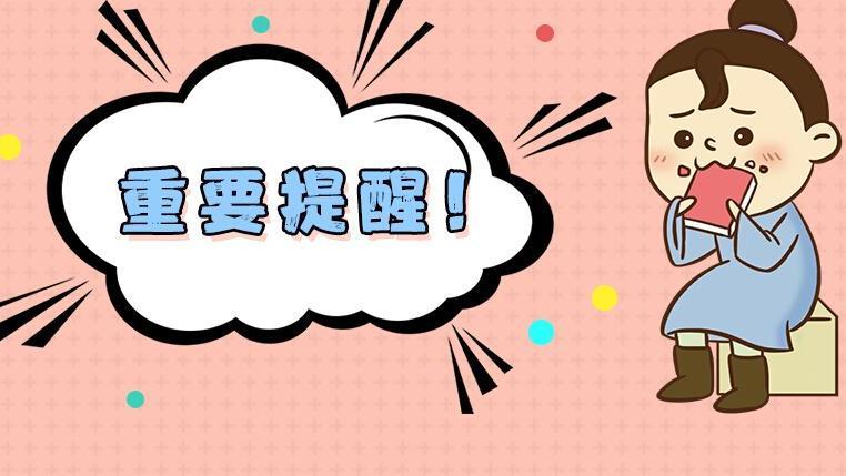 """山东2019年新规出台, 基层教师待遇""""猛涨&rdquo 职称改革有新动向"""