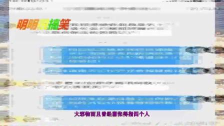 与张国荣同期爆红,刘德华为他跑腿,今被薛之谦粉丝侮辱!