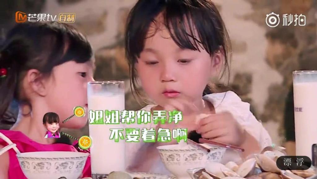 爸爸去哪儿5 小泡芙小山竹互飚方言 台湾小奶音遇上东北话十级,看谁能带跑谁!