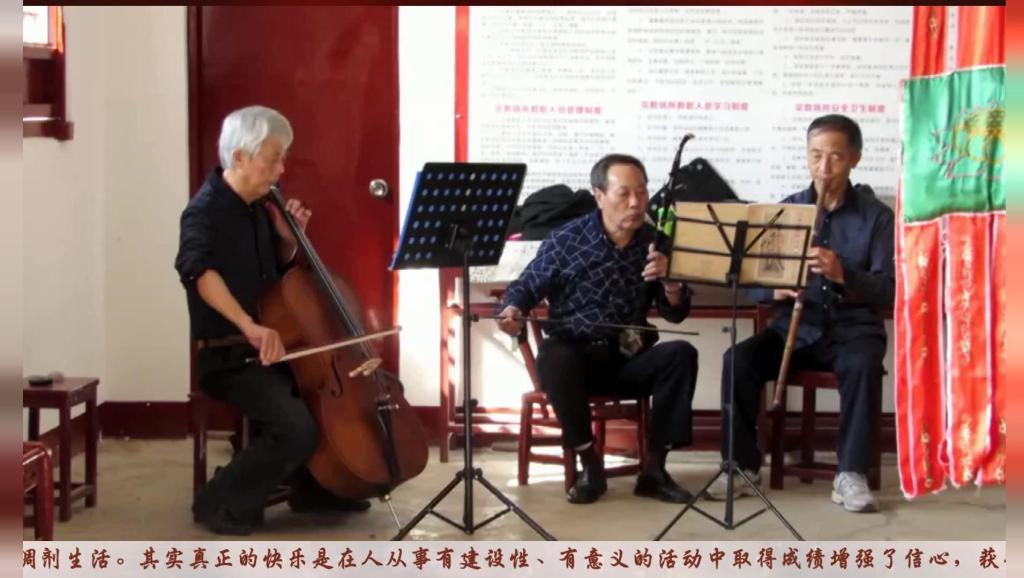 《三寸天堂》,这些民族乐器联合奏曲气势果然不一样二胡二胡独奏 打开