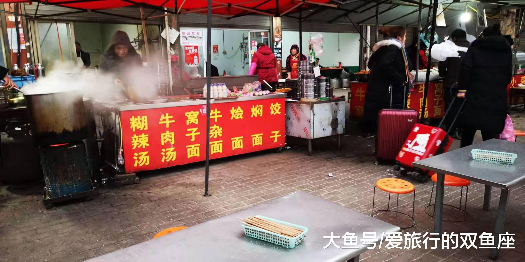 邓州高铁开通, 美食蜂拥而至: 窝子面、油烙馍、牛杂汤……