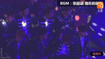 EXO17年台下看张韶涵《隐形的翅膀》现场版reaction,饭拍里的歌声都美妙!