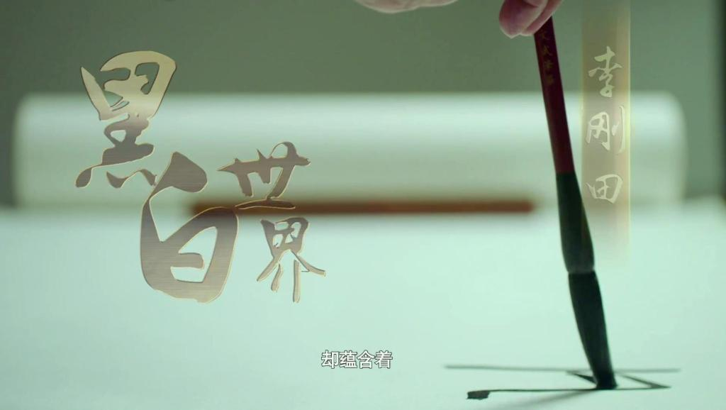 中国艺术界的这些奖项,你知道几个?中国书法界最高奖项--兰亭奖