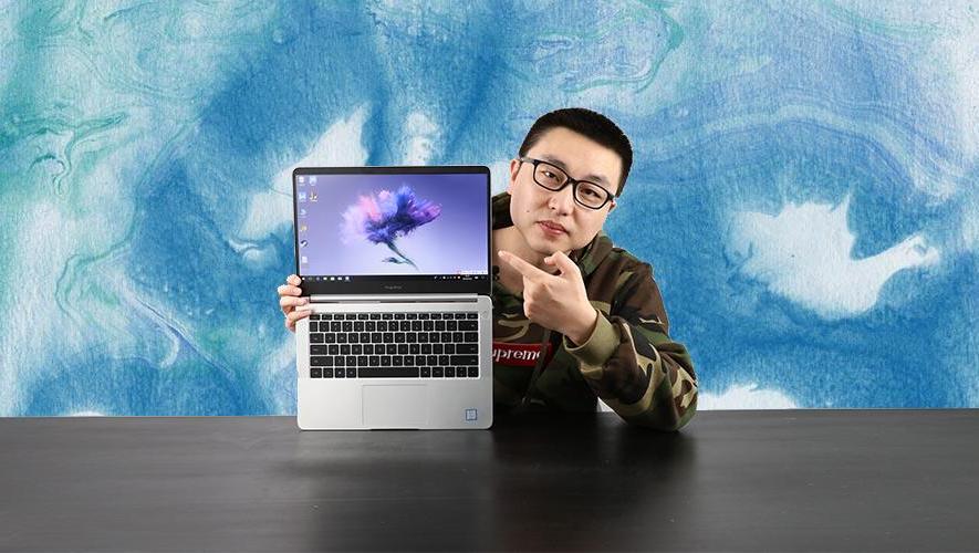 高性价比首选轻薄本,荣耀MagicBook上手视频