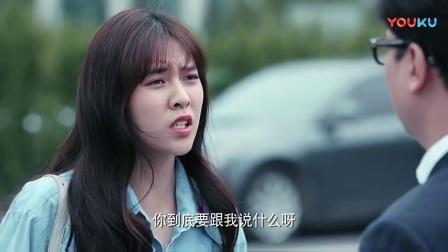 恋爱先生:大叔拉着女孩看自己的车:这是辉腾不是怕赛特!