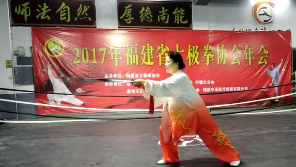 吴式太极剑(于爱华