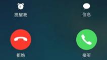 不想接电话怎么办,教你一招,输入几个数字就能将手机设置为空号