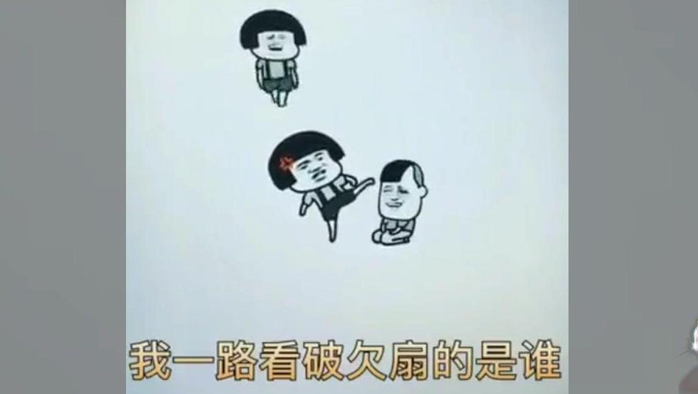 2019恶搞歌曲排行榜_张玉涛 美眉可以 搞笑视频 网络歌曲排行榜 推荐 土