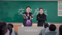 爆笑万万没想到 王大锤这个监考老师想得绝,两张纸直接防止学渣作弊!