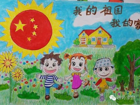 幼儿我的祖国简笔画 我的祖国少儿画图片