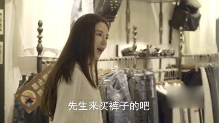 小伙一个人进店买裤子美女店员惊呆了