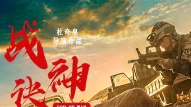 吳京為什麼如此重視電影《戰神訣》, 難道真的比《戰狼2》強嗎?
