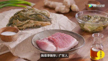 梅菜蒸肉饼,松软嫩滑最下饭