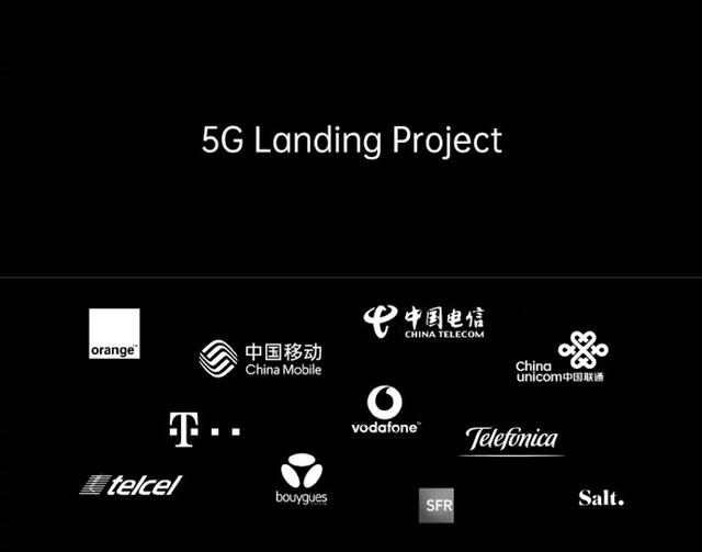 5G登陆行动,将优质的5G体验加速带给更多用户