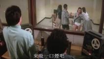成龙早期动作片这三个女子太不贞洁了 穿裙子打架不时春光乍泄