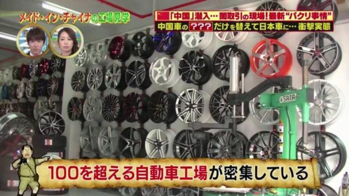 日本电视台跑到中国调查, 全程傻眼: 真是一个不可思议的强大国家(图10)