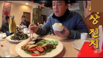 韩星到中国吃溜肥肠和糖醋肉,惊叹在韩国没吃过如此美味!