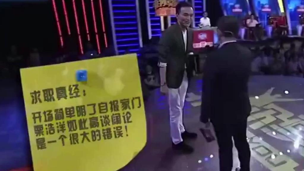 男子月薪3万找工作,涂磊问出小伙身家后,在场老板都目瞪口呆!