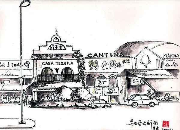 海边小镇钢笔手绘