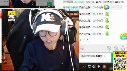RNG打野麻辣香锅爆料自己被罚钱不止1W万了 英雄联盟lol