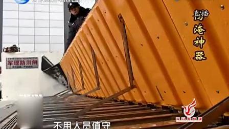 防淹神器亮相济南街头无能耗可防一米二洪水