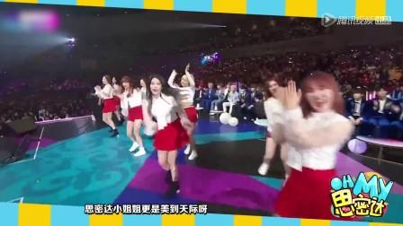 "AKB48和IOI的破次元相遇!""活久见""系列的视觉盛宴"