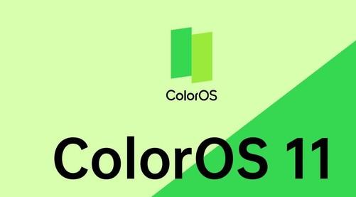 一键直达,随着ColorOS,11的ColorOS