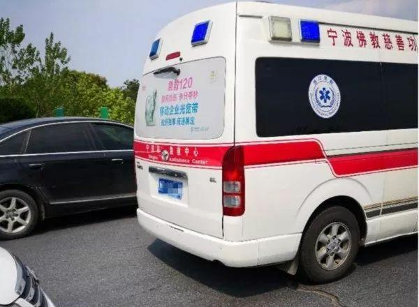 宁波救护车高速车祸现场见死不救? 宁波急救中心这样回应(图2)