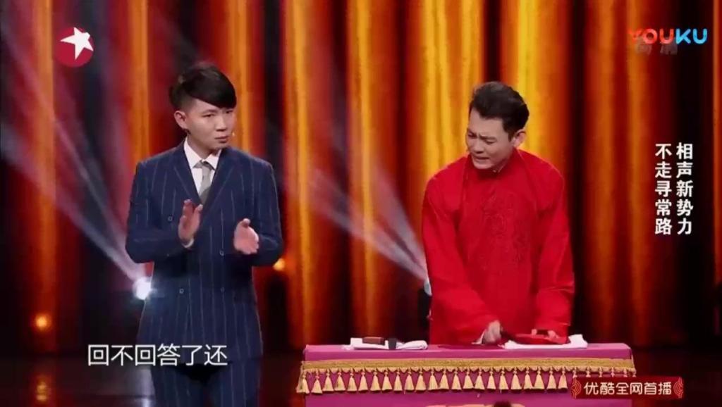 《东方卫视春晚》卢鑫玉浩让电话接线员,演唱《爱拼才会赢》和《天堂》回答问题难以置信!