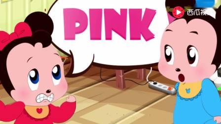 趣味动画, 米妮帮米奇给玩具超人做衣服把妈妈的衣服剪破了
