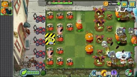 植物大战僵尸2 保护香蕉火箭炮