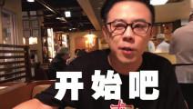 日本寿司刺身生吃活鱼大体验!