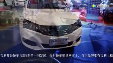 吉利放大招全新轿跑SUV才7万多,性能品质不输同级合资车!