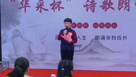 诗朗诵-中国梦我的梦