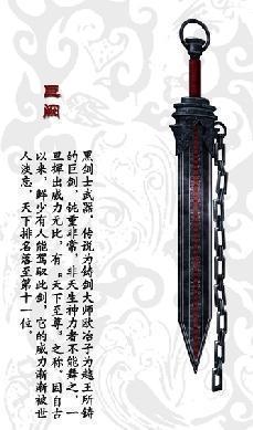 霜雪千年竹笛谱