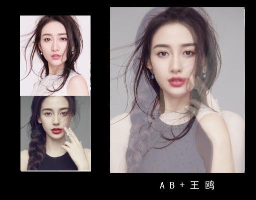 明星合成照惊艳: 赵丽颖杨颖图片
