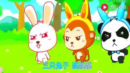 打开 过新年 四季童谣 虫儿飞 卖汤圆 小兔子乖乖 流行儿歌 广告 0 秒图片