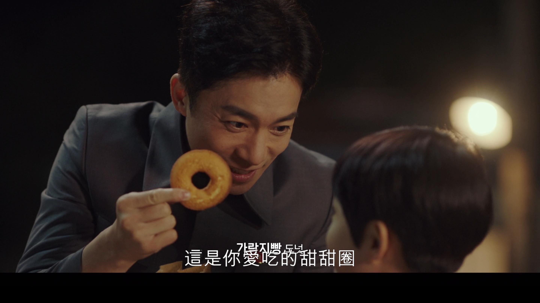 从韩剧《爱的迫降》看南北韩用词差异,看看这部剧你有没有白看