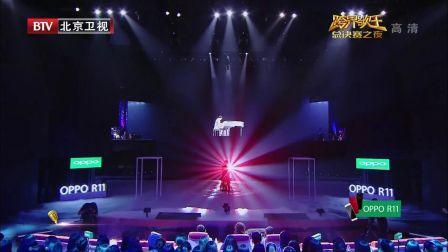 刘涛 《剪爱》 跨界歌王 170708 1080P