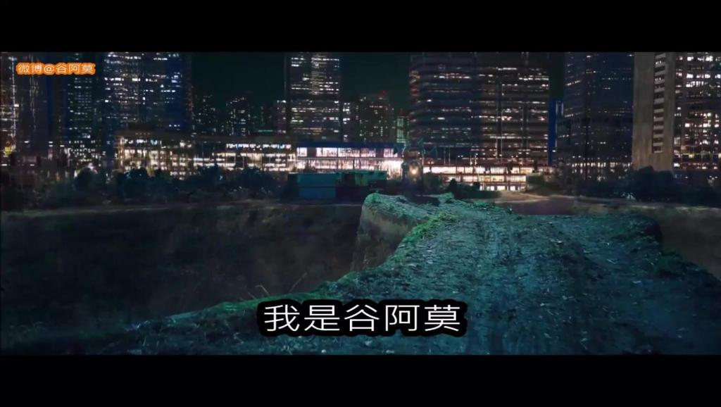 【谷阿莫】5分鐘看完2017裝神弄鬼的電影《妖铃铃》