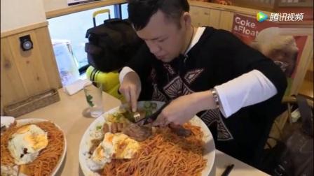 牛排香肠煎蛋拌面, 日本这吃货营养好均衡