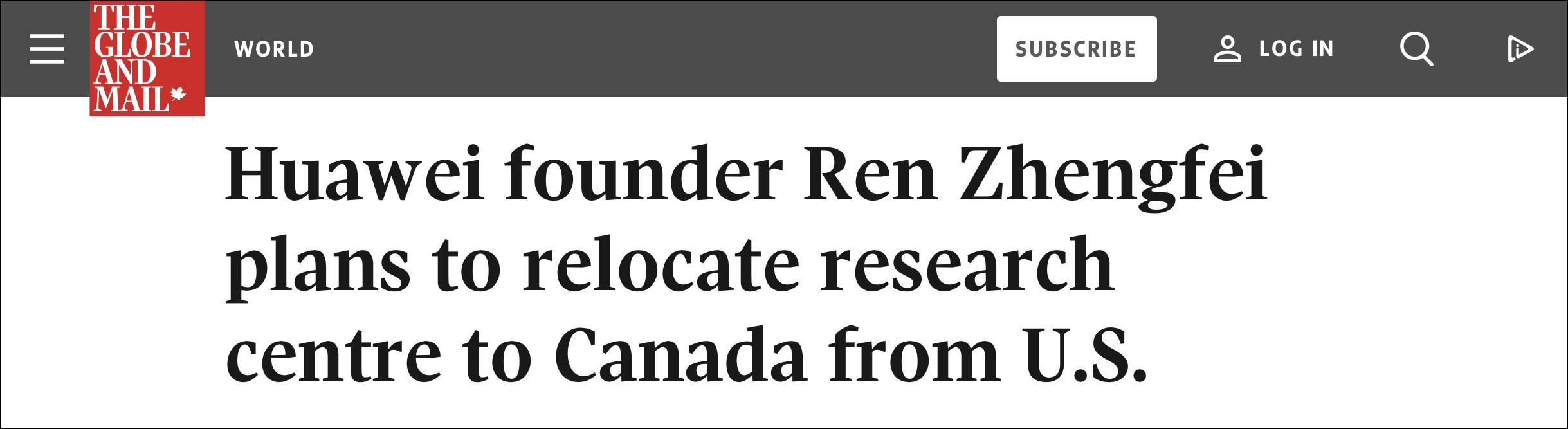 任正非: 将把美国研发中心迁往加拿大