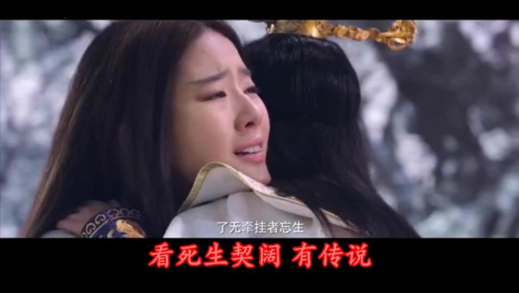 《三生三世十里桃花》电影版: 杨洋和刘亦菲主演,那英
