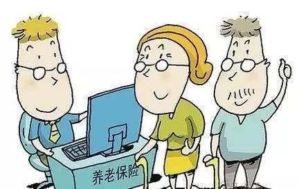 《关于完善企业职工基本养老保险继续缴费有关规定的通知》(粤人社发