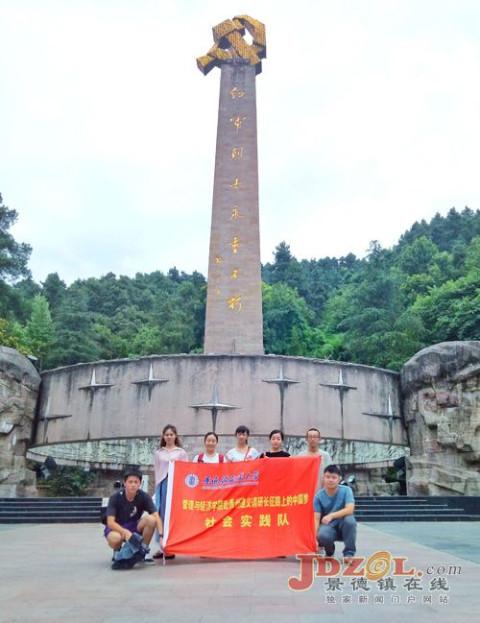 凤凰山烈士纪念碑前合影